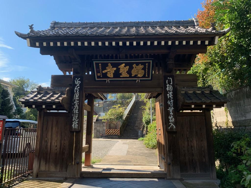 瑞聖寺山門